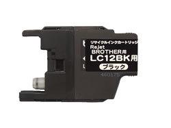 LC12BK ブラック リサイクルインク