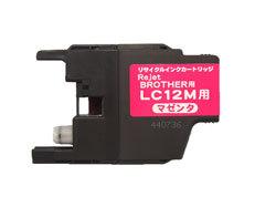 LC12M マゼンタ リサイクルインク