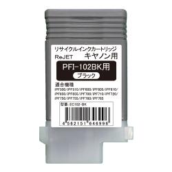 PFI-102BK ブラック リサイクルインク