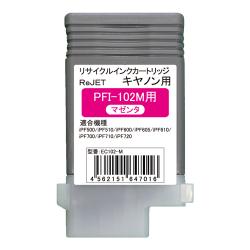 PFI-102M マゼンタ リサイクルインク