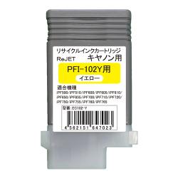 PFI-102Y イエロー リサイクルインク