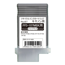 PFI-107MBK マットブラック リサイクルインク