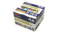 IC4CL6165 4色パック 互換インク