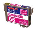 ICM65 マゼンタ 互換インク