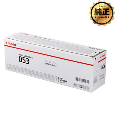 Canon ドラムカートリッジ053(CRG-053DRM)純正