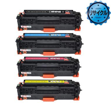 大容量トナーカートリッジ054H (CRG-054H)リサイクル <4色入>