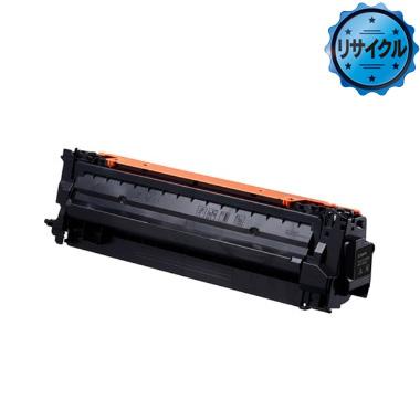 トナーカートリッジ059 ブラック(CRG-059BLK)リサイクル