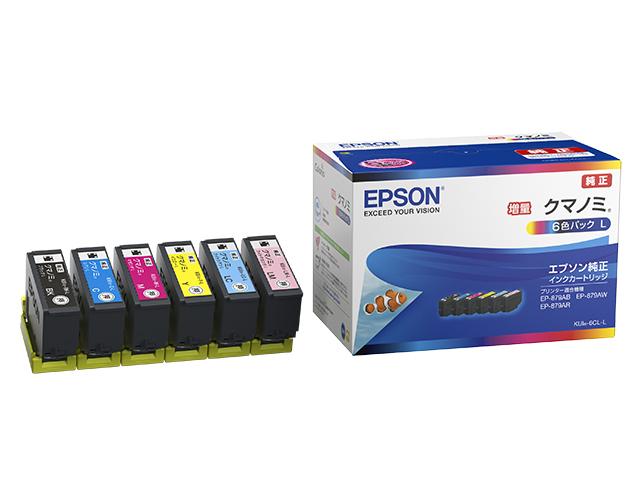 EPSON インクカートリッジ クマノミ 6色パック増量 KUI-6CL-L 純正
