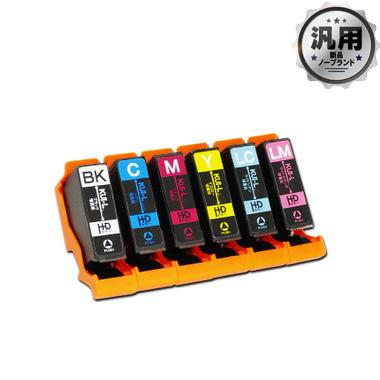 インクカートリッジ クマノミ KUI-6CL-L 6色パック増量 汎用品(新品・ノーブランド)【数量限定】