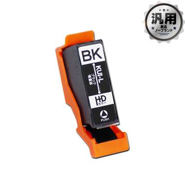 インクカートリッジ クマノミ ブラック増量 KUI-BK-L 汎用品(新品・ノーブランド)