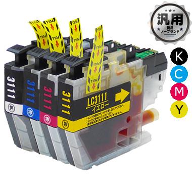 インクカートリッジ LC3111-4PK(お徳用4色パック)