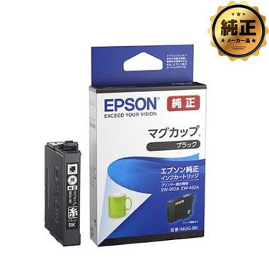 EPSON インクカートリッジ マグカップ MUG-BK ブラック 純正