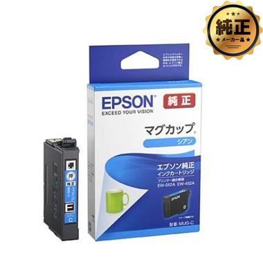 EPSON インクカートリッジ マグカップ MUG-C シアン 純正
