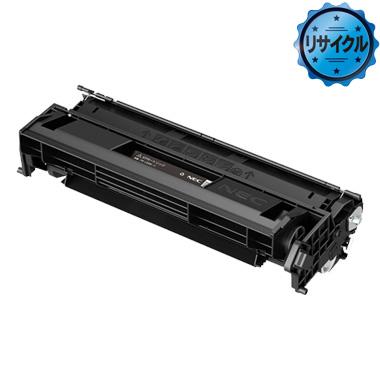 PR-L8300-12リサイクル