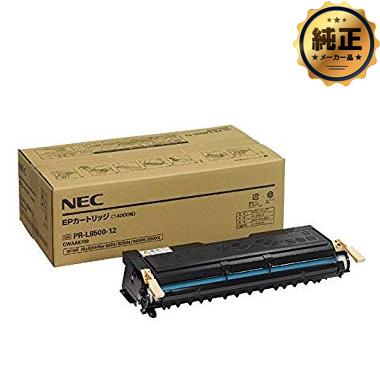 NEC EPカートリッジ PR-L8500-12 純正