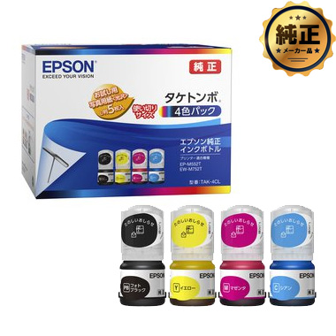 EPSON インクボトル タケトンボ 4色パック TAK-4CL 純正