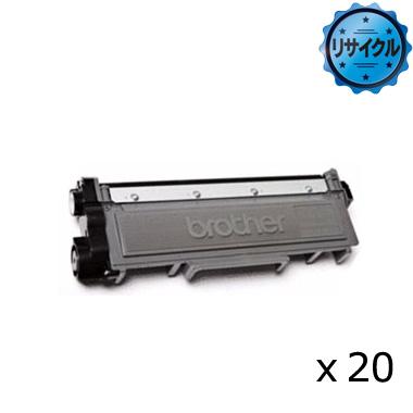 トナーカートリッジ TN-28J リサイクル<20個入>