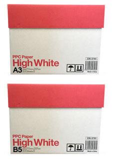 A3B5PPCコピー用紙