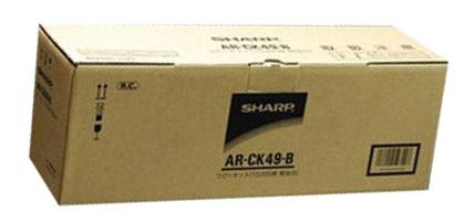 SHARP AR-CK49B コピーキット 海外純正