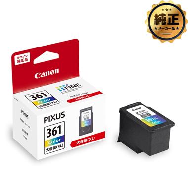 Canon FINEカートリッジ BC-361XL 3色カラー(大容量) 純正