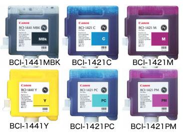 BCI-1441各色