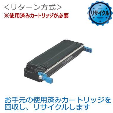 プリントカートリッジ 黒 C9730A リサイクル<リターン方式>