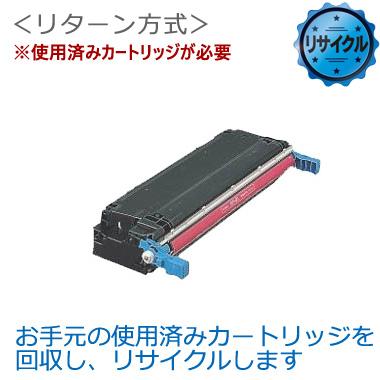 プリントカートリッジ マゼンタ C9733A リサイクル<リターン方式>