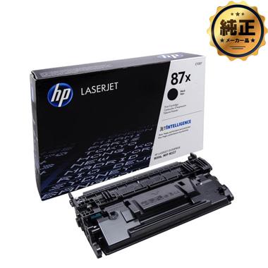 【取寄せ】HP 87X トナーカートリッジ 黒 CF287X(大容量) 純正