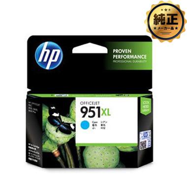 HP 951XL インクカートリッジ シアン (CN046AA) 純正