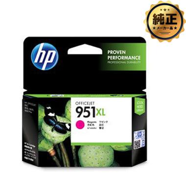 HP 951XL インクカートリッジ マゼンタ (CN047AA) 純正