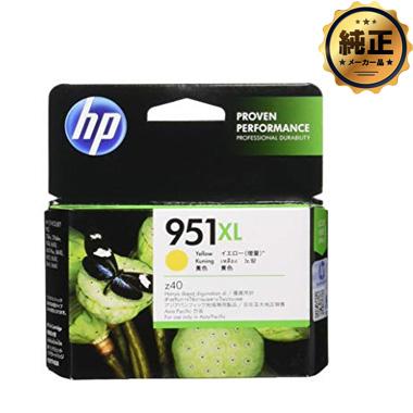 HP 951XL インクカートリッジ イエロー  (CN048AA) 純正