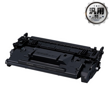 CRG-041H(大容量)_汎用品