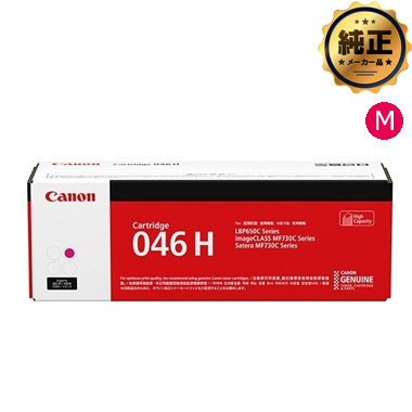 Canon 大容量トナーカートリッジ046H マゼンタ(CRG-046HMAG) 純正