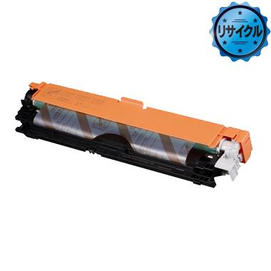 ドラムカートリッジ053(CRG-053DRM) リサイクル<リターン方式>