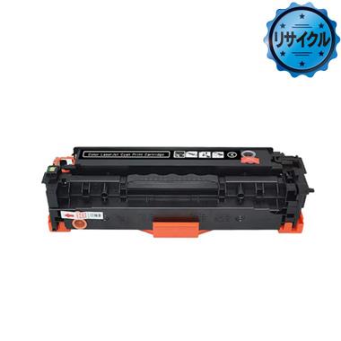 大容量トナーカートリッジ054H ブラック(CRG-054HBLK)リサイクル