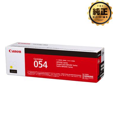 Canon トナーカートリッジ054 イエロー(CRG-054YEL)純正