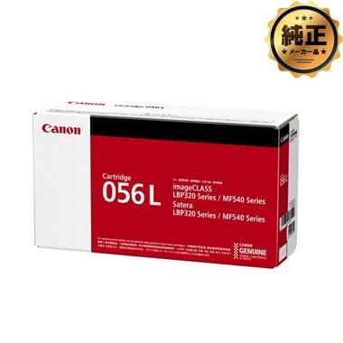 【取寄せ】Canon トナーカートリッジ056L 純正