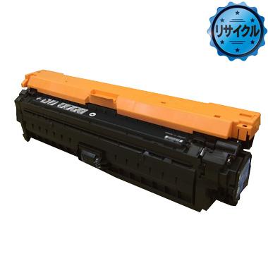 トナーカートリッジ322 ブラック(CRG-322BLK)リサイクル