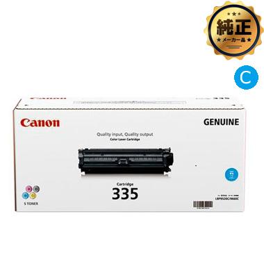 Canon トナーカートリッジ335C シアン(CRG-335CYN)純正