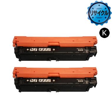 トナーカートリッジ335BK ブラック(CRG-335BLK)リサイクル<2個入>