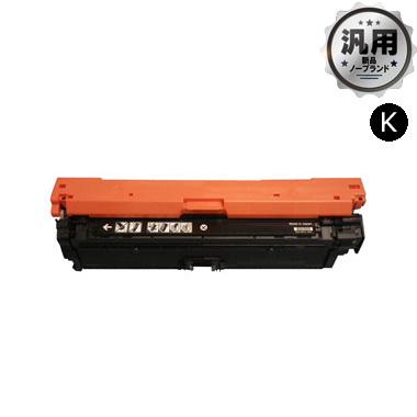 トナーカートリッジ335BK ブラック(CRG-335BLK)汎用品(新品・ノーブランド)