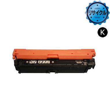トナーカートリッジ335BK ブラック(CRG-335BLK)リサイクル