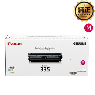 Canon トナーカートリッジ335M マゼンタ(CRG-335MAG)純正