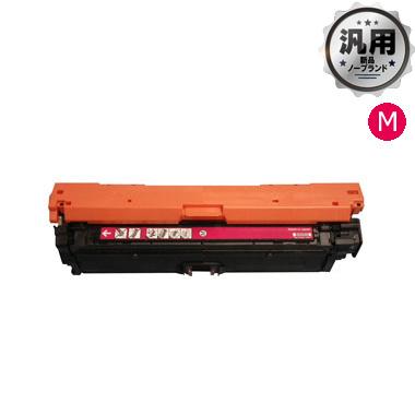 トナーカートリッジ335M マゼンタ(CRG-335MAG)汎用品(新品・ノーブランド)