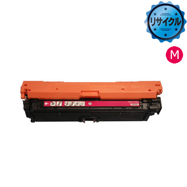 トナーカートリッジ335M マゼンタ(CRG-335MAG)リサイクル
