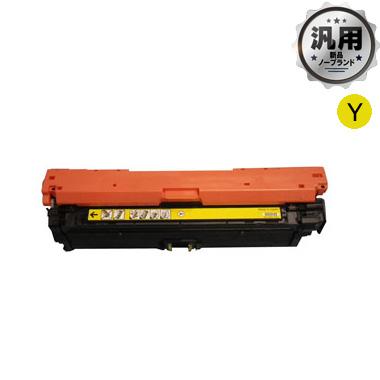 トナーカートリッジ335Y イエロー(CRG-335YEL)汎用品(新品・ノーブランド)