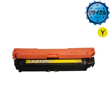 トナーカートリッジ335Y イエロー(CRG-335YEL)リサイクル