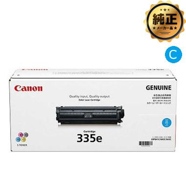 Canon トナーカートリッジ335e シアン(CRG-335ECYN)純正