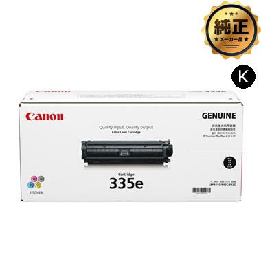 Canon トナーカートリッジ335e ブラック(CRG-335EBLK)純正