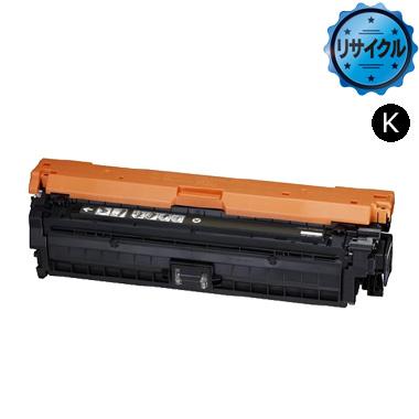 トナーカートリッジ335e ブラック(CRG-335EBLK)リサイクル